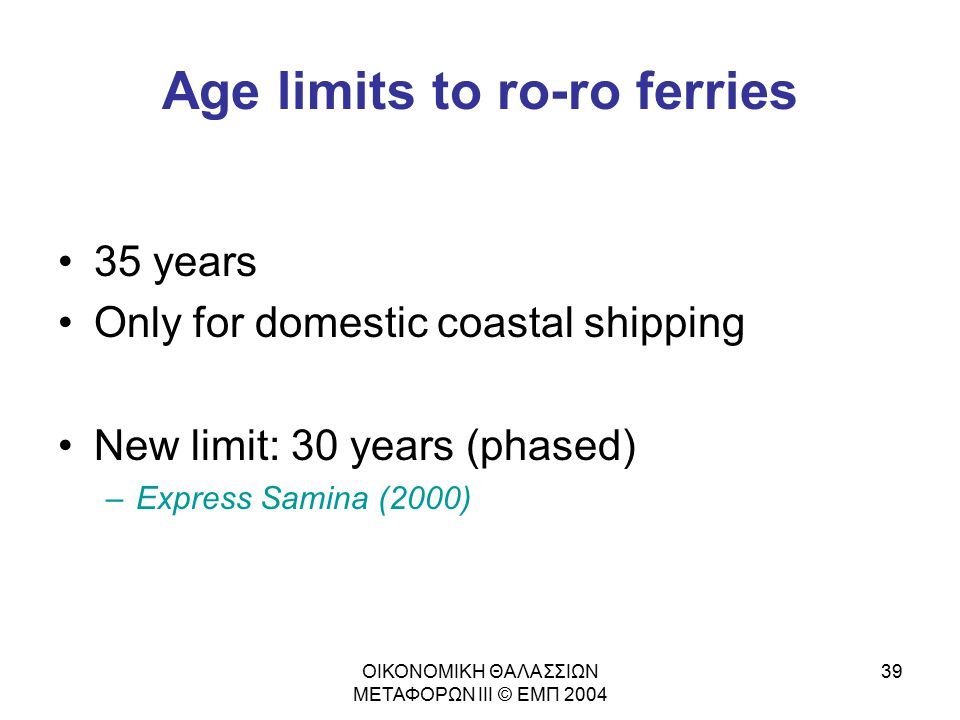 Age limits to ro-ro ferries