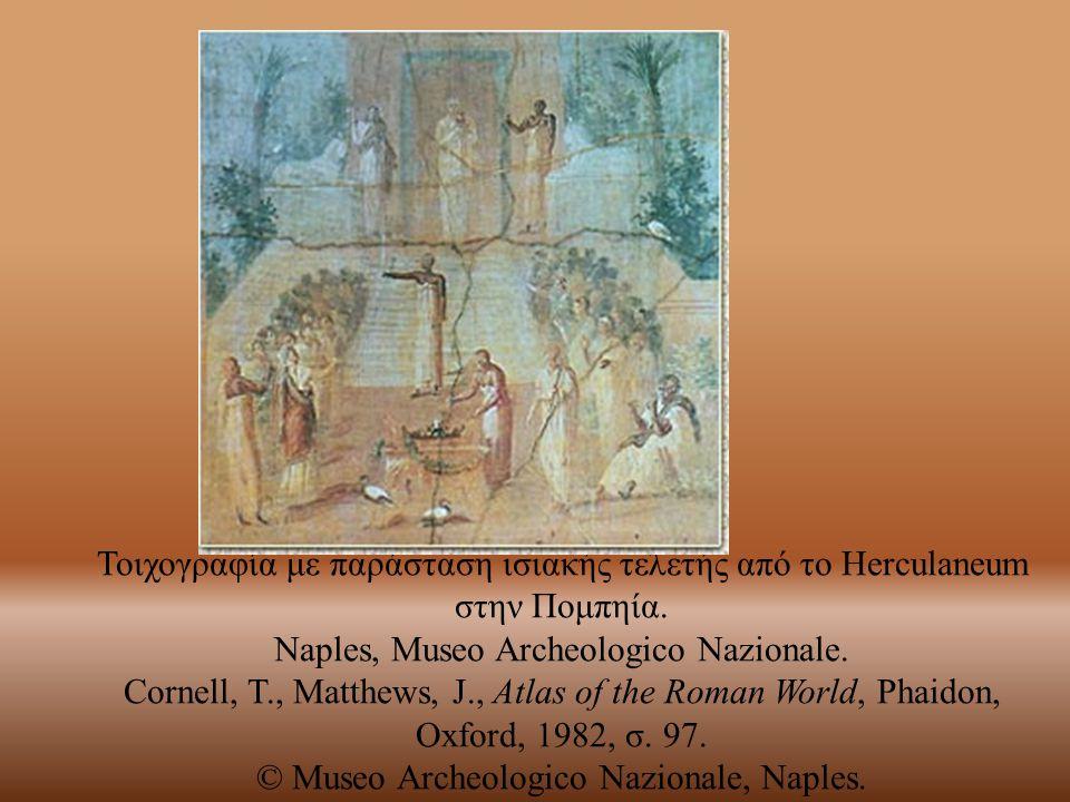 Τοιχογραφία με παράσταση ισιακής τελετής από το Herculaneum στην Πομπηία.