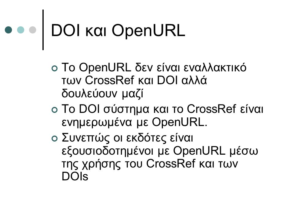 DOI και OpenURL Το OpenURL δεν είναι εναλλακτικό των CrossRef και DOI αλλά δουλεύουν μαζί.