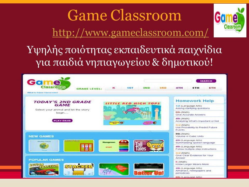 Game Classroom http://www.gameclassroom.com/