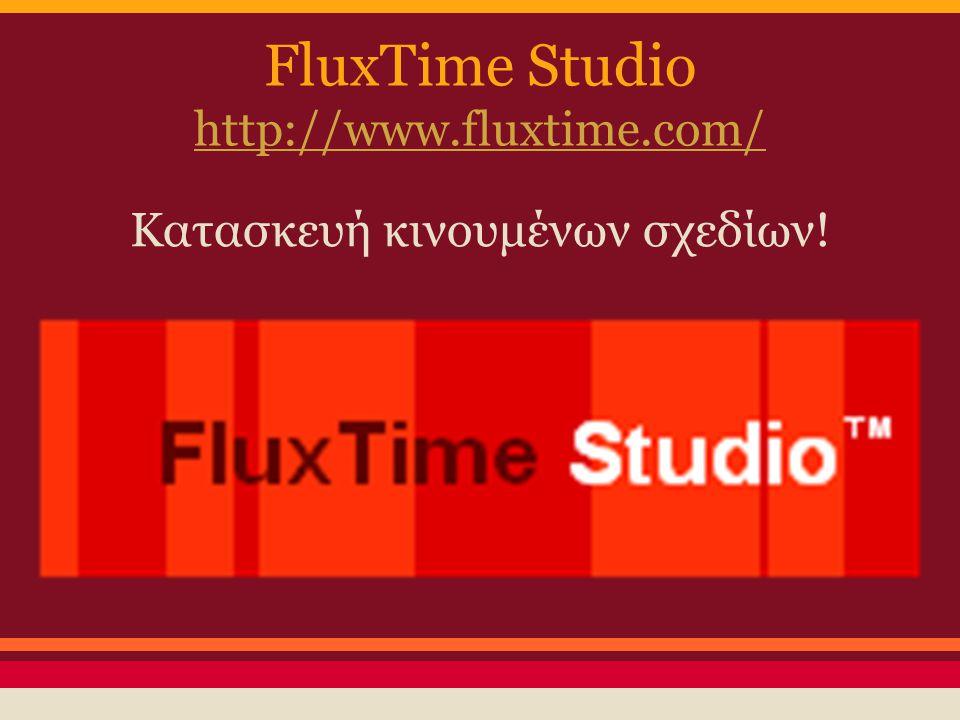 FluxTime Studio http://www.fluxtime.com/