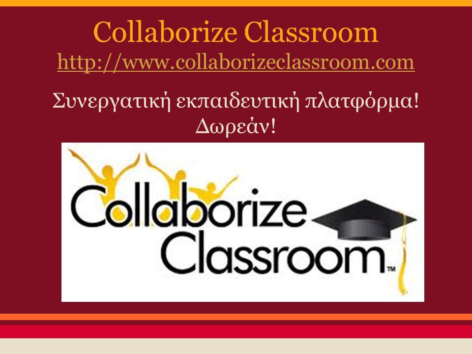 Collaborize Classroom http://www.collaborizeclassroom.com
