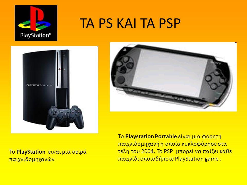 TA PS KAI TA PSP