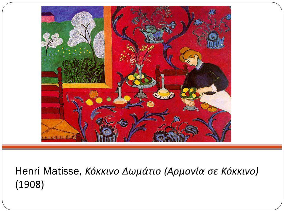 Henri Matisse, Κόκκινο Δωμάτιο (Αρμονία σε Κόκκινο) (1908)
