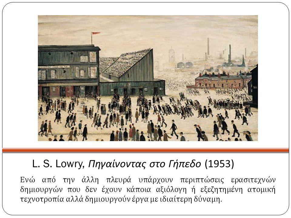 L. S. Lowry, Πηγαίνοντας στο Γήπεδο (1953)