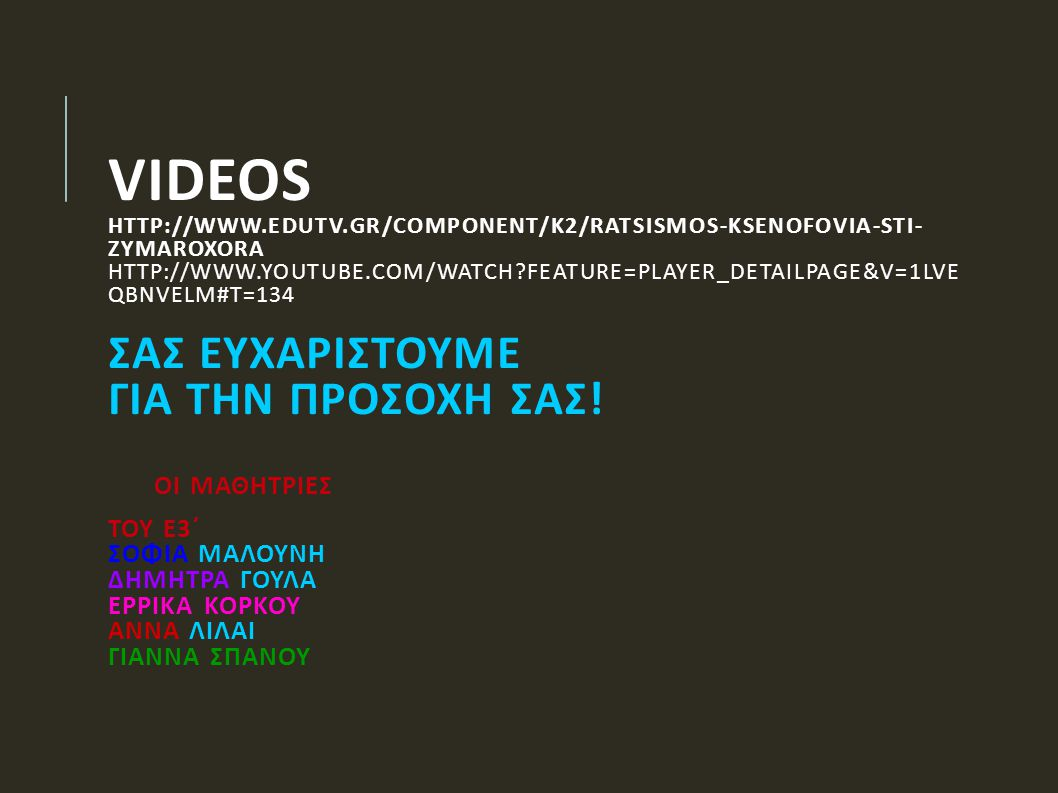 Videos http://www. edutv