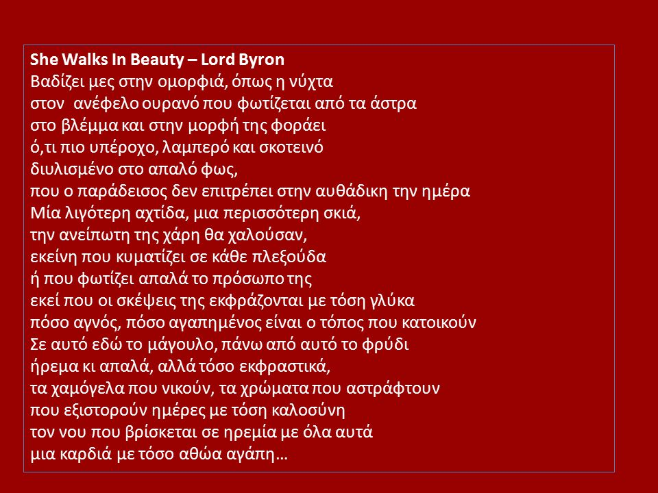 She Walks In Beauty – Lord Byron