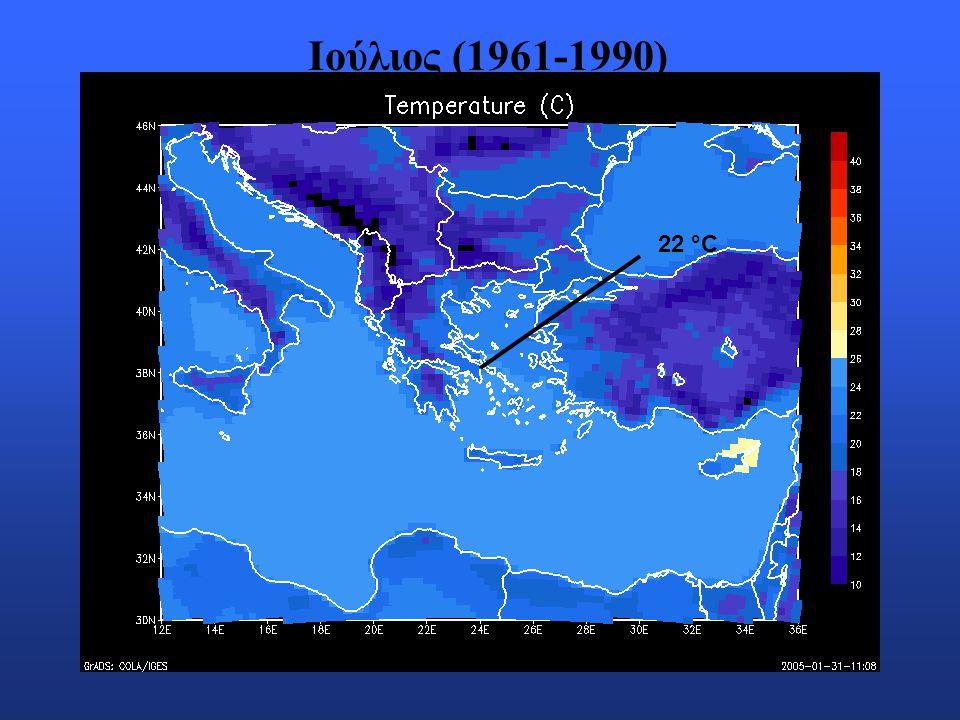 Ιούλιος (1961-1990) 22 °C