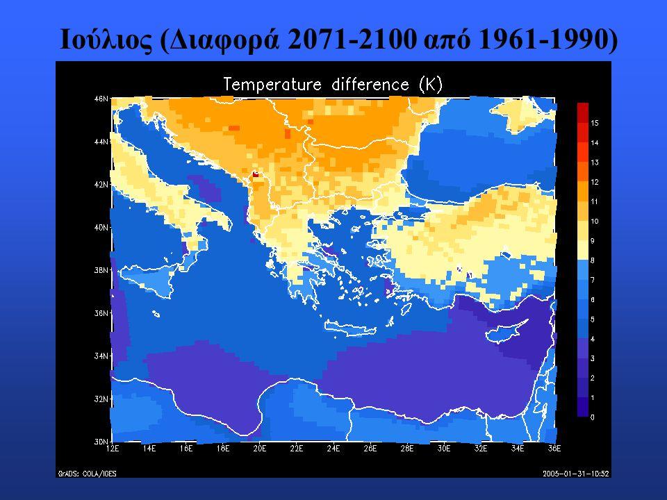 Ιούλιος (Διαφορά 2071-2100 από 1961-1990)