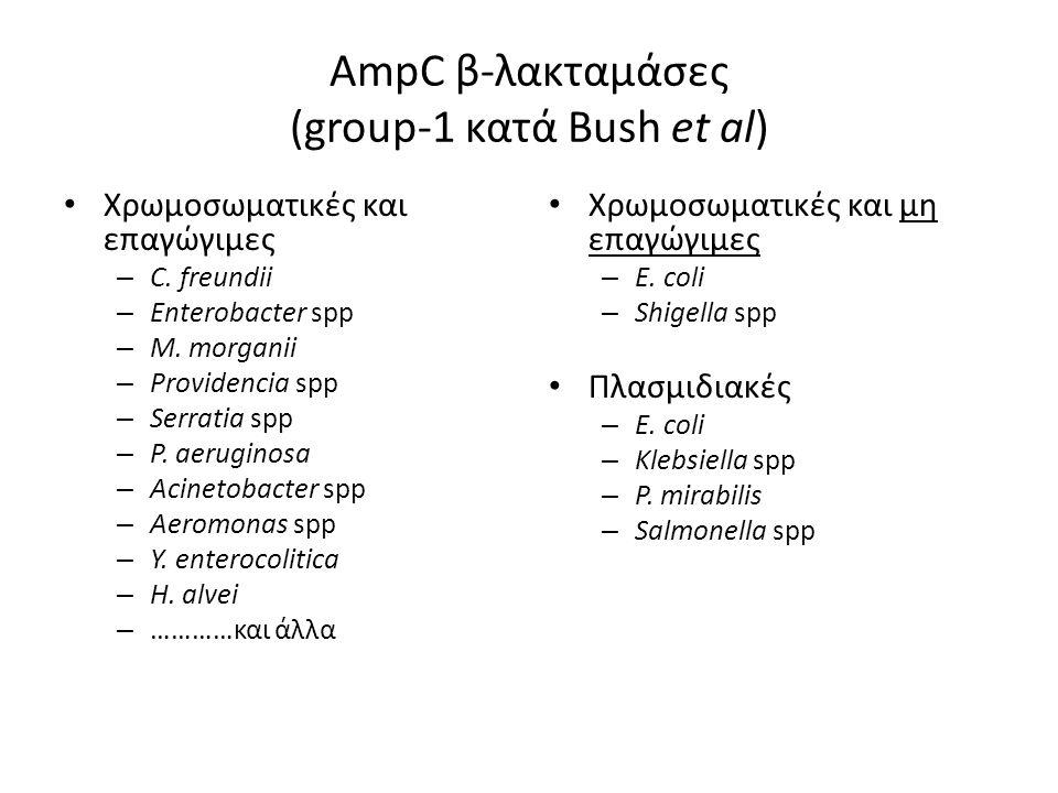 AmpC β-λακταμάσες (group-1 κατά Bush et al)