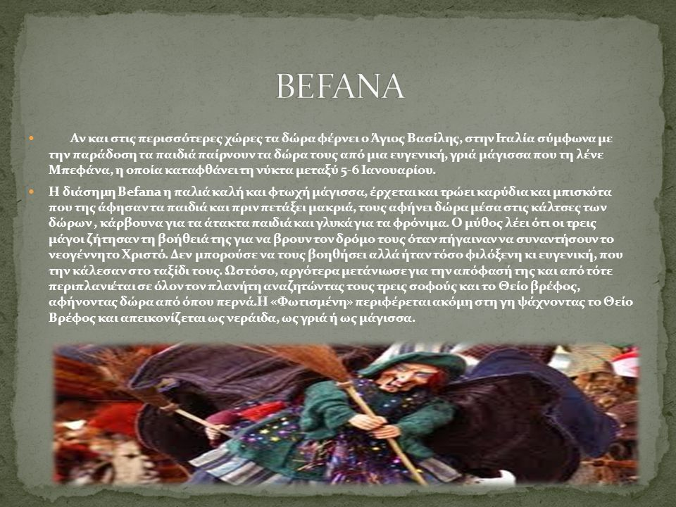 BEFANA