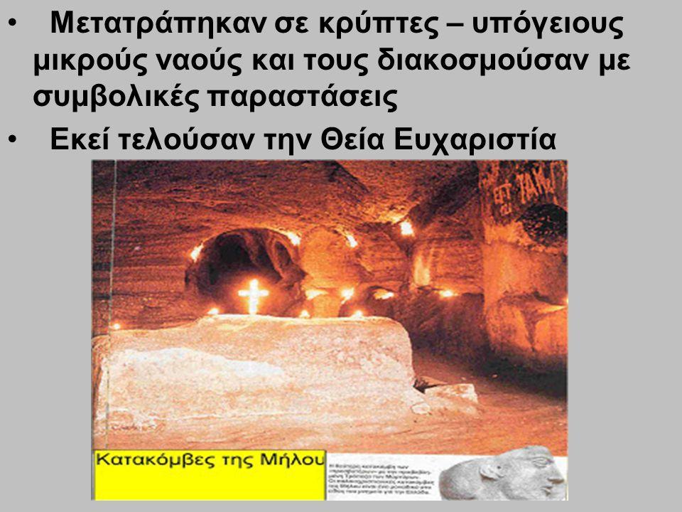 Μετατράπηκαν σε κρύπτες – υπόγειους μικρούς ναούς και τους διακοσμούσαν με συμβολικές παραστάσεις