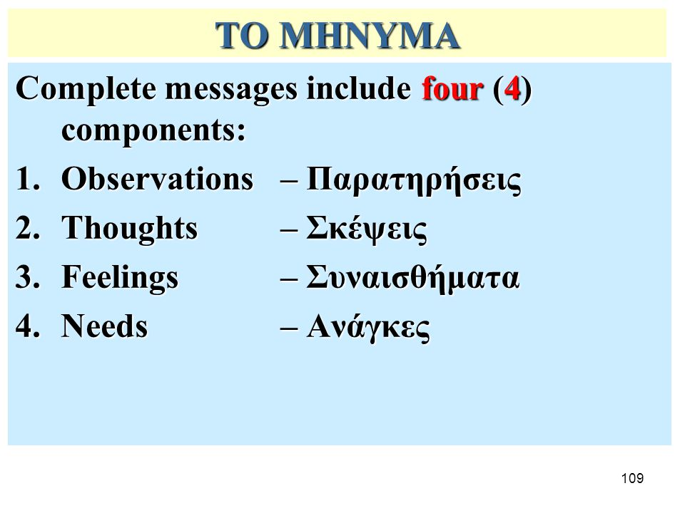 TO MHNYMA Complete messages include four (4) components: