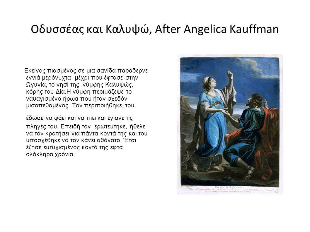 Οδυσσέας και Καλυψώ, After Angelica Kauffman