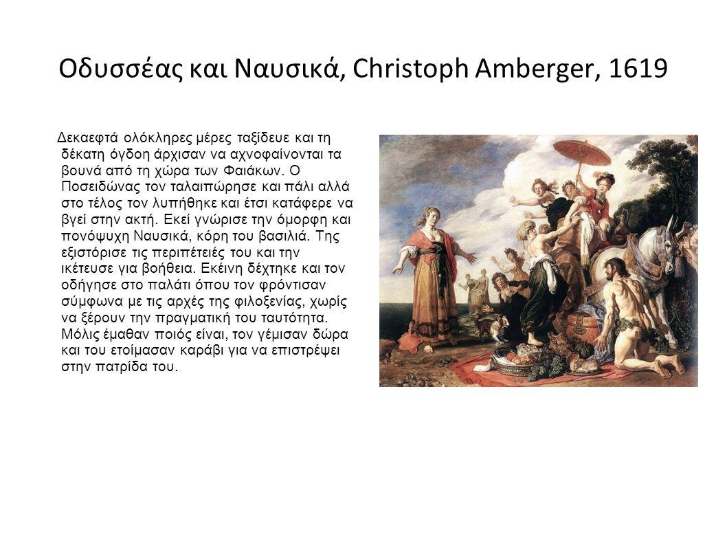 Οδυσσέας και Ναυσικά, Christoph Amberger, 1619