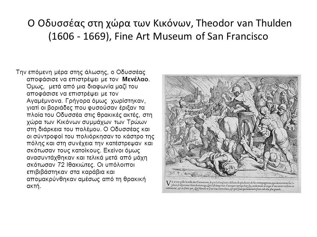 Ο Οδυσσέας στη χώρα των Κικόνων, Theodor van Thulden (1606 - 1669), Fine Art Museum of San Francisco