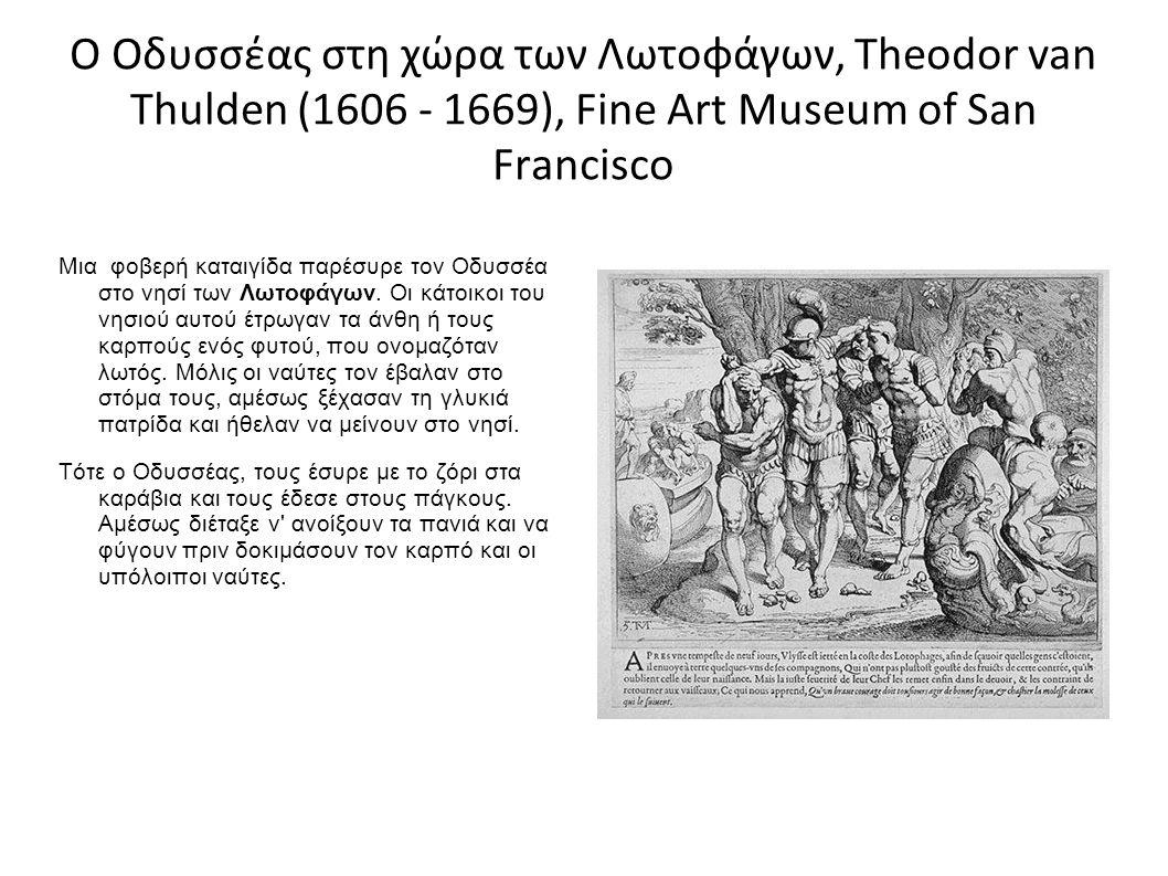 Ο Οδυσσέας στη χώρα των Λωτοφάγων, Theodor van Thulden (1606 - 1669), Fine Art Museum of San Francisco