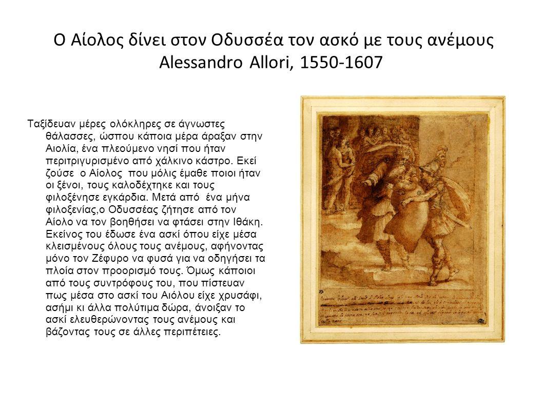 Ο Αίολος δίνει στον Οδυσσέα τον ασκό με τους ανέμους Alessandro Allori, 1550-1607
