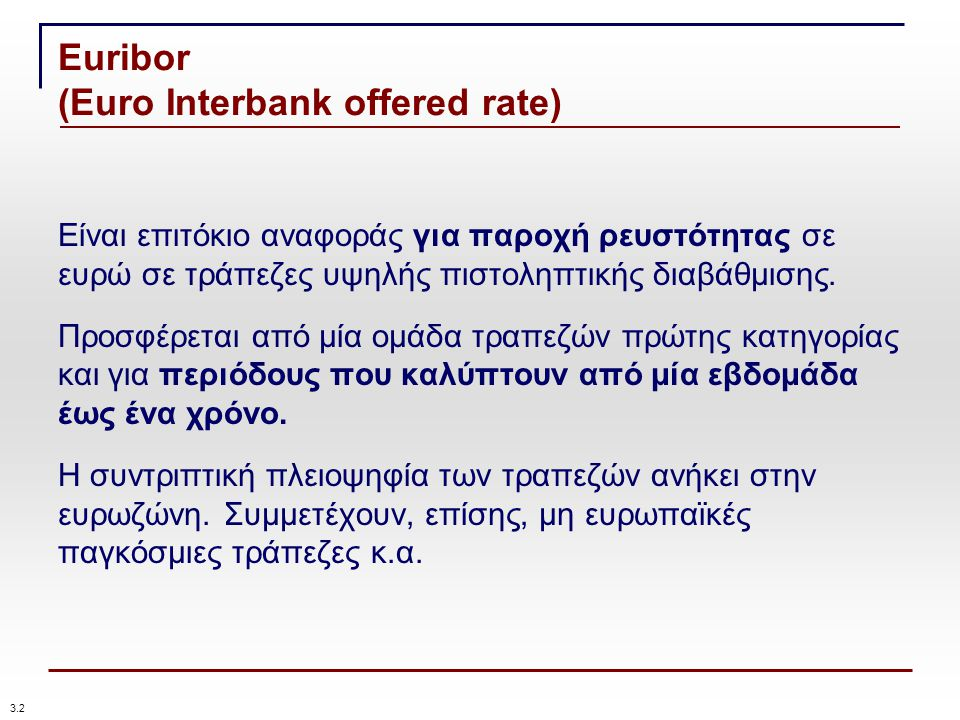 Euribor (Euro Interbank offered rate)