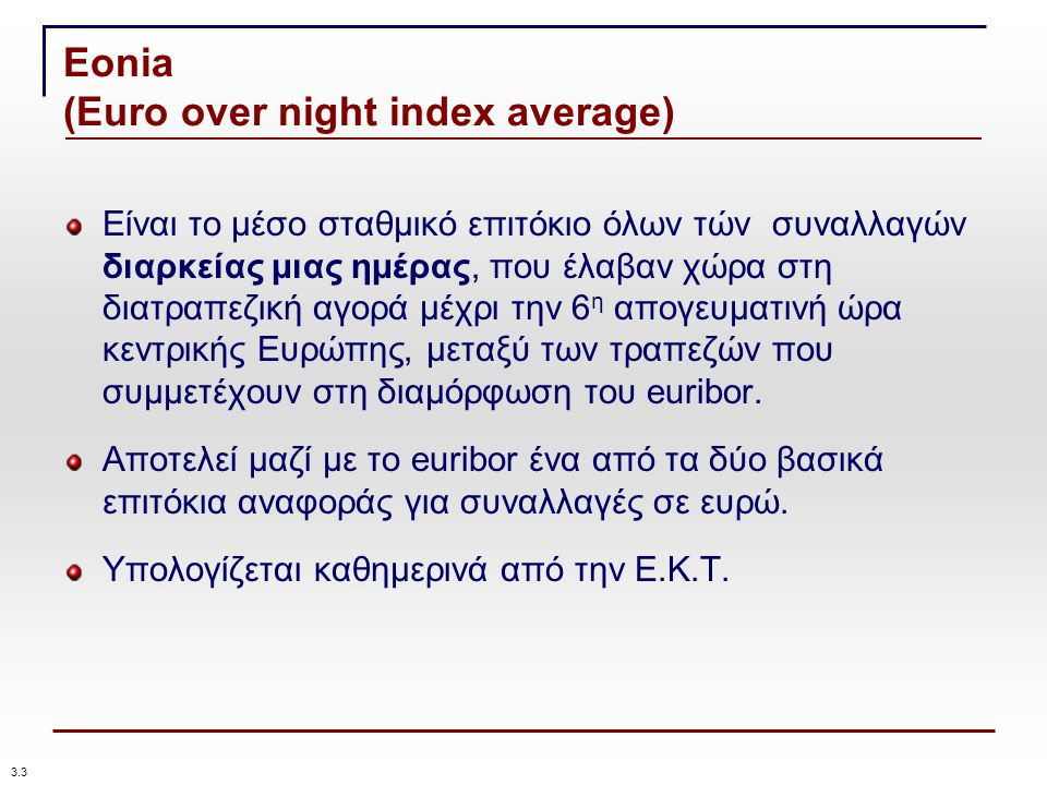 Eonia (Euro over night index average)