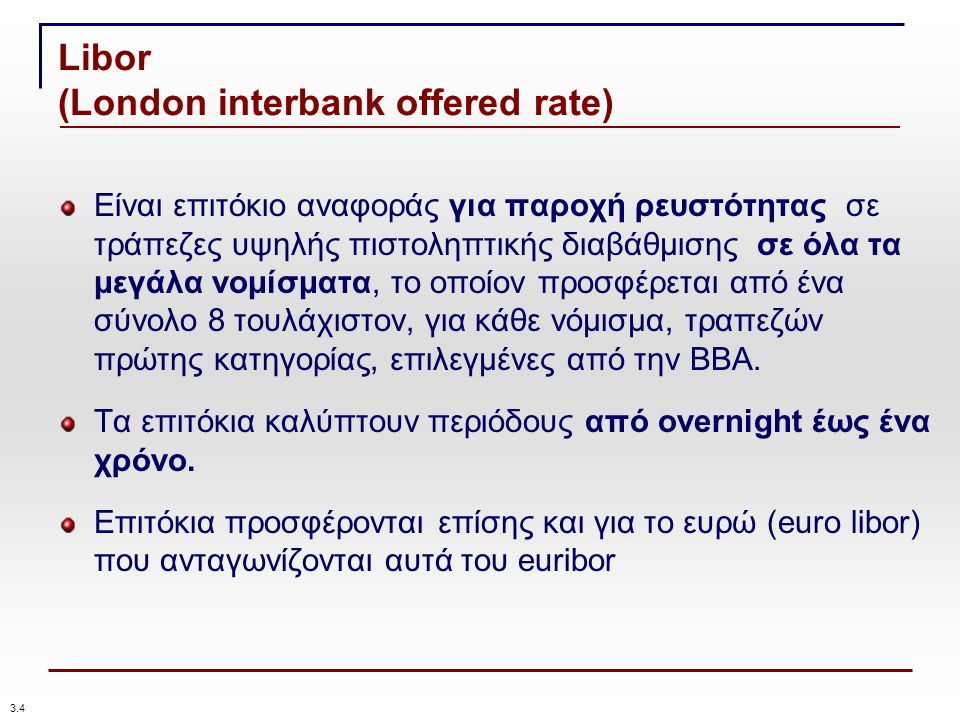 Libor (London interbank offered rate)