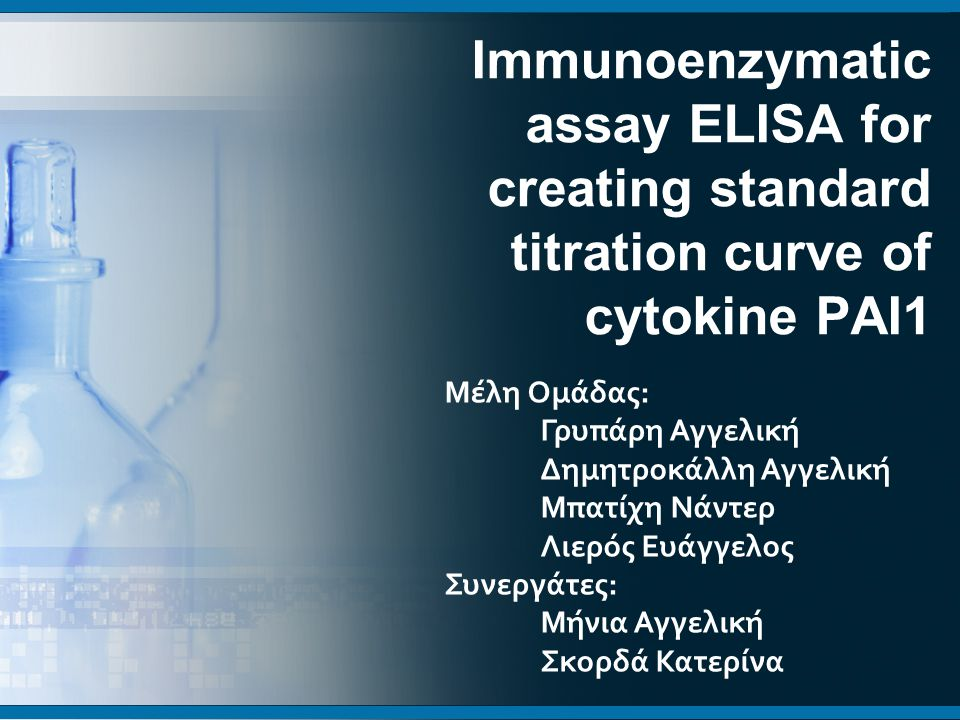 Immunoenzymatic assay ELISA for creating standard titration curve of cytokine PAI1