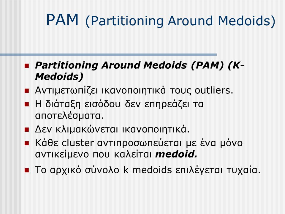 PAM (Partitioning Around Medoids)