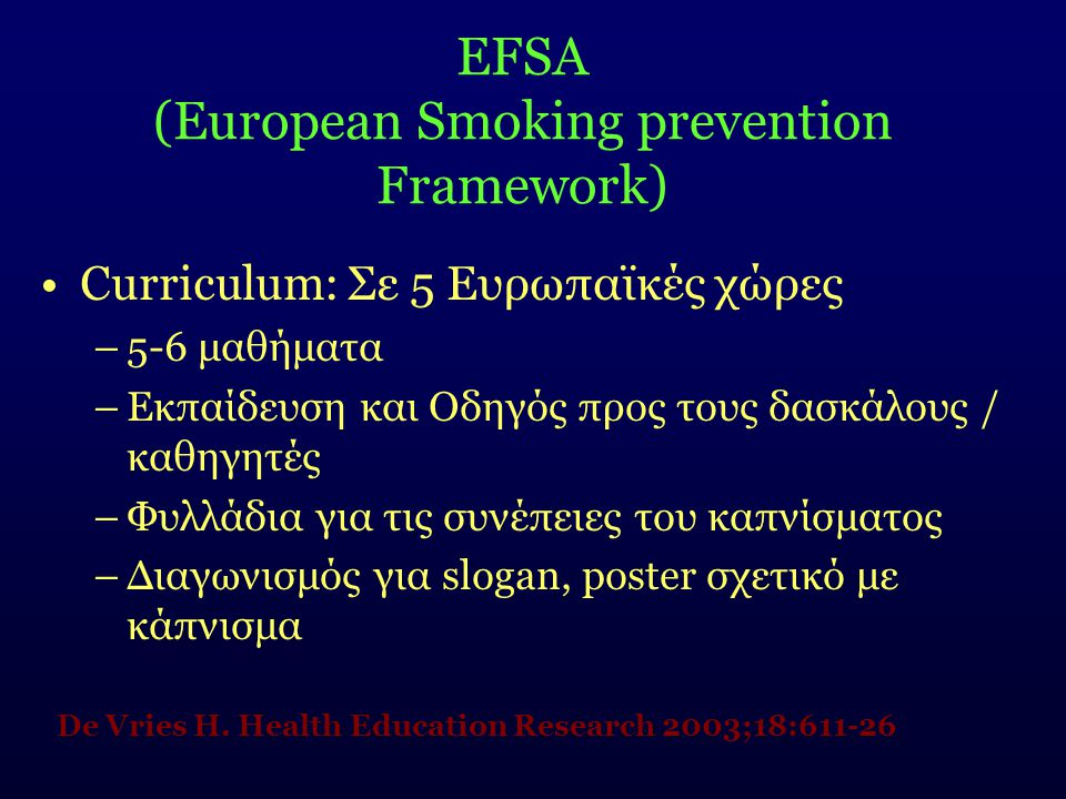 EFSA (European Smoking prevention Framework)