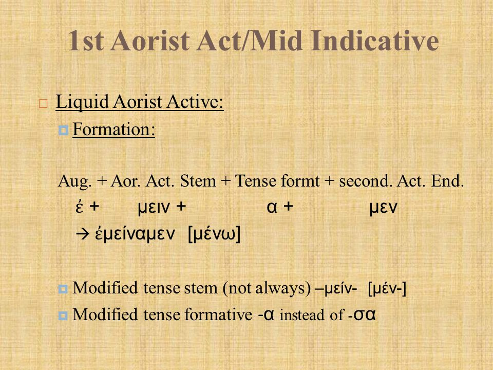 1st Aorist Act/Mid Indicative