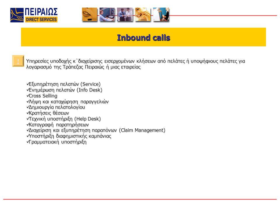 Inbound calls !