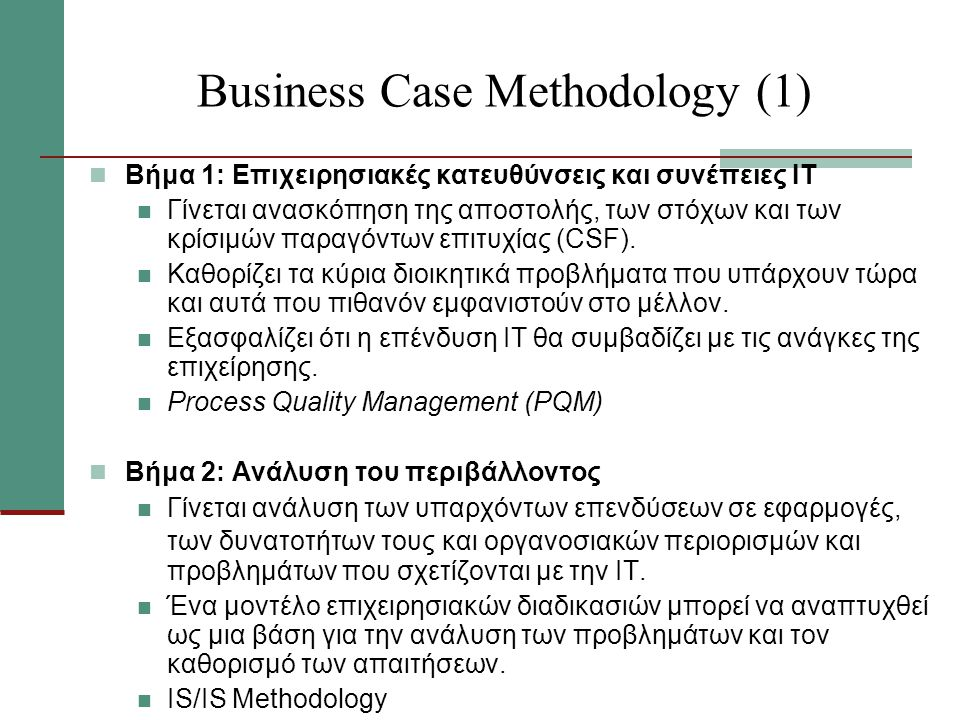 Business Case Methodology (1)