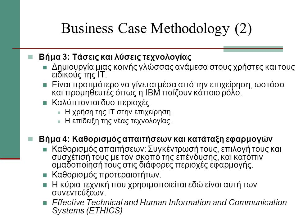 Business Case Methodology (2)