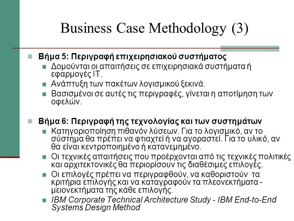 Business Case Methodology (3)