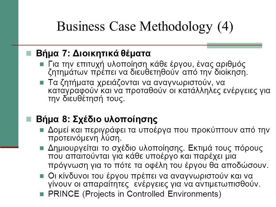 Business Case Methodology (4)