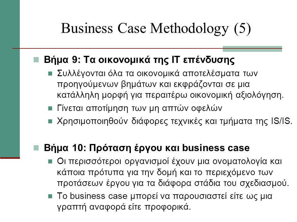 Business Case Methodology (5)
