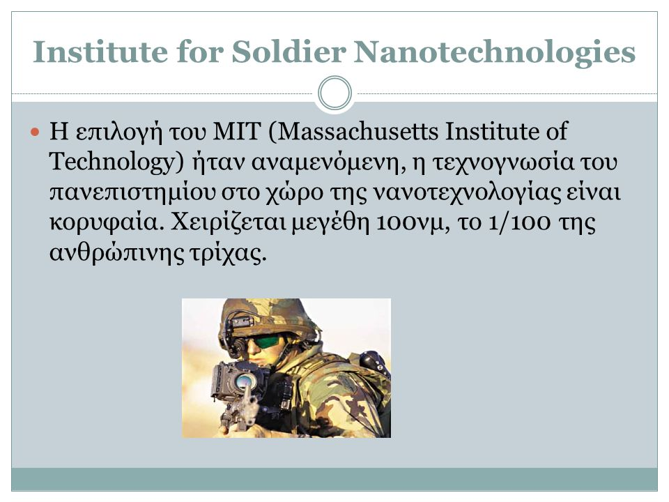 Institute for Soldier Nanotechnologies