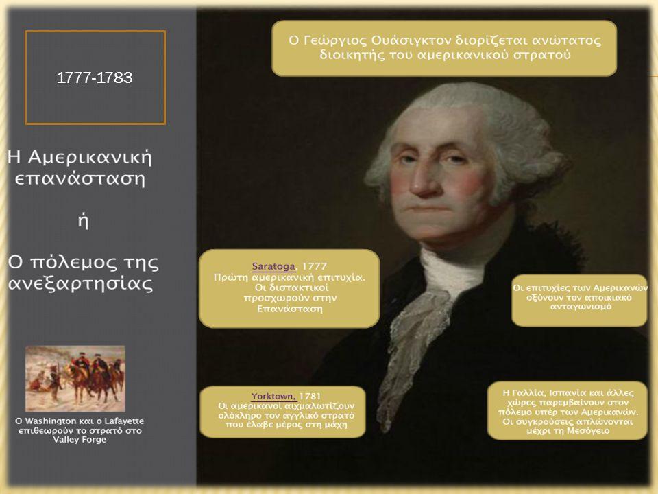 1777-1783