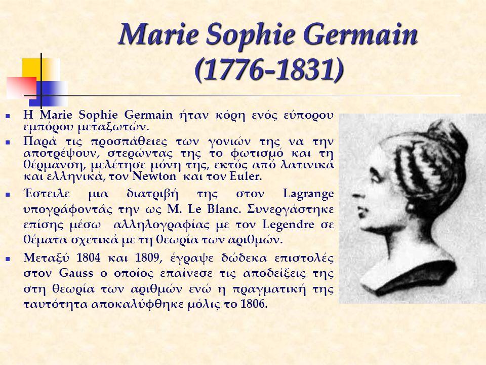 Marie Sophie Germain (1776-1831)