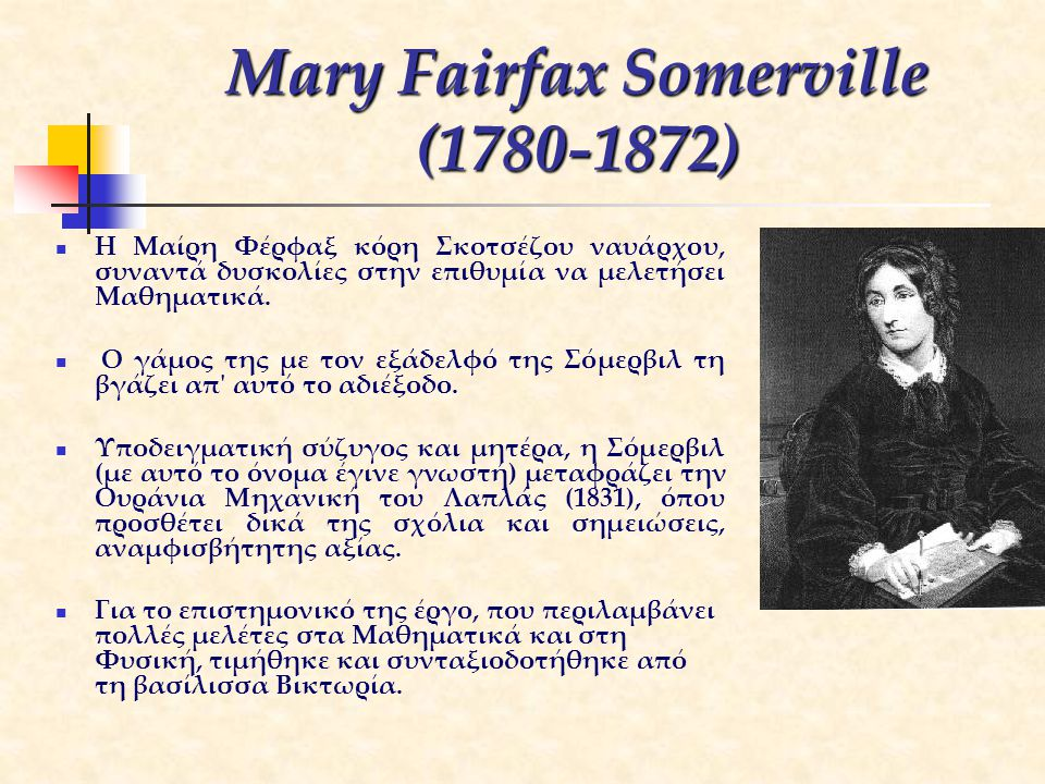 Mary Fairfax Somerville (1780-1872)