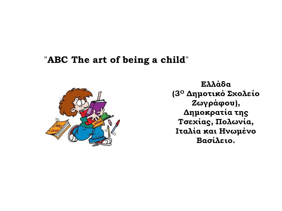 ABC The art of being a child
