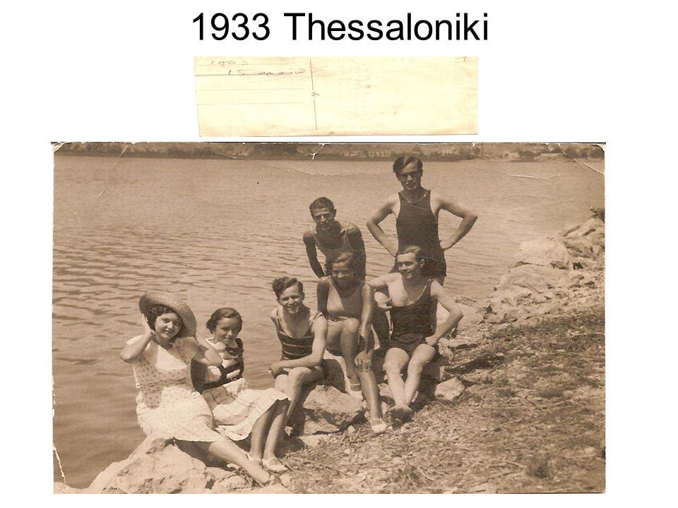 1933 Thessaloniki