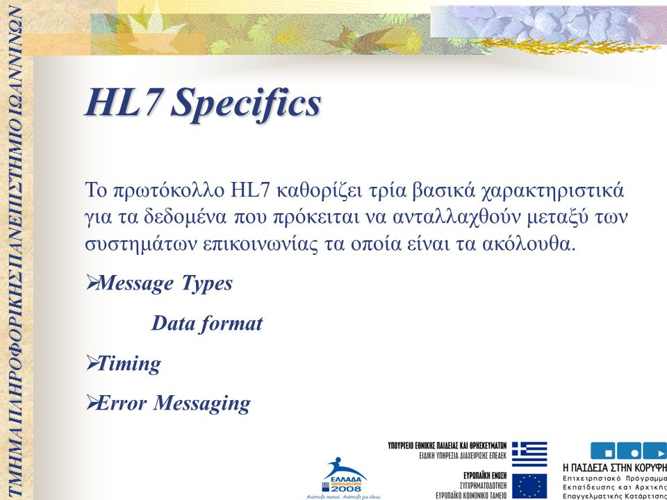 HL7 Specifics