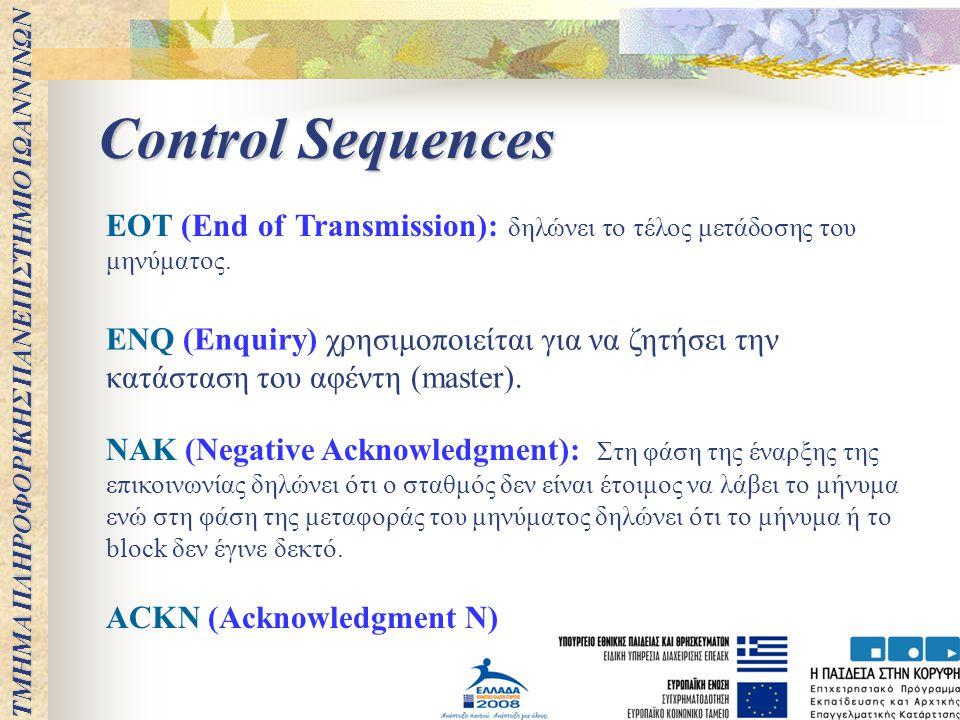 Control Sequences EOT (End of Transmission): δηλώνει το τέλος μετάδοσης του μηνύματος.