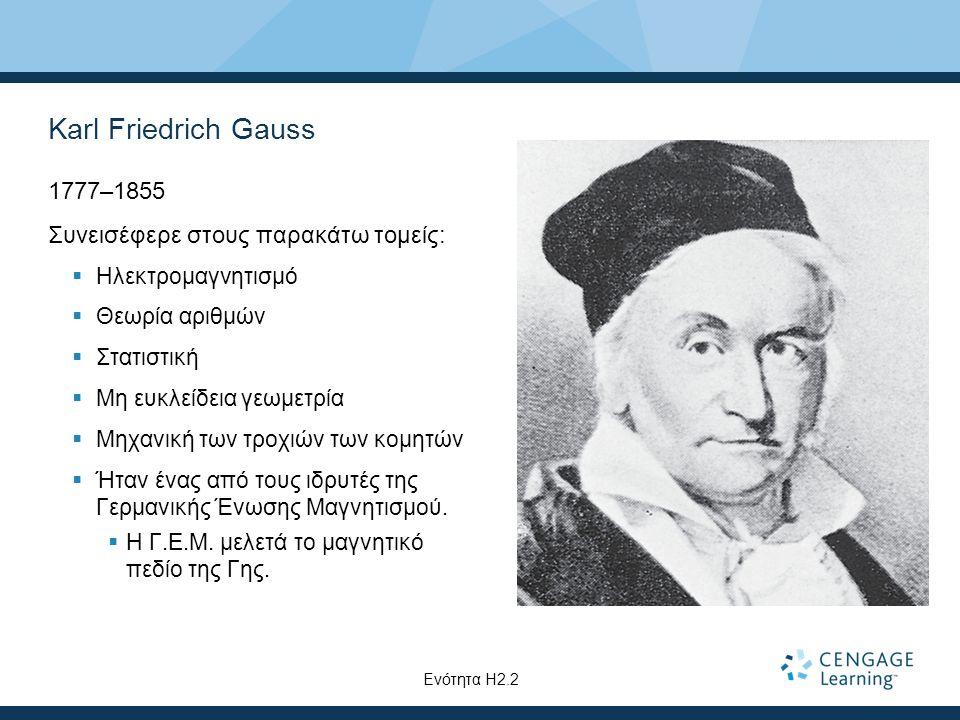 Karl Friedrich Gauss 1777–1855 Συνεισέφερε στους παρακάτω τομείς: