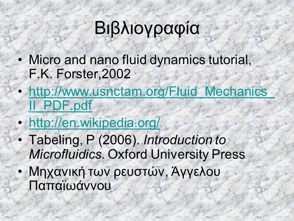 Βιβλιογραφία Micro and nano fluid dynamics tutorial, F.K. Forster,2002