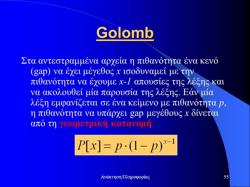 Golomb