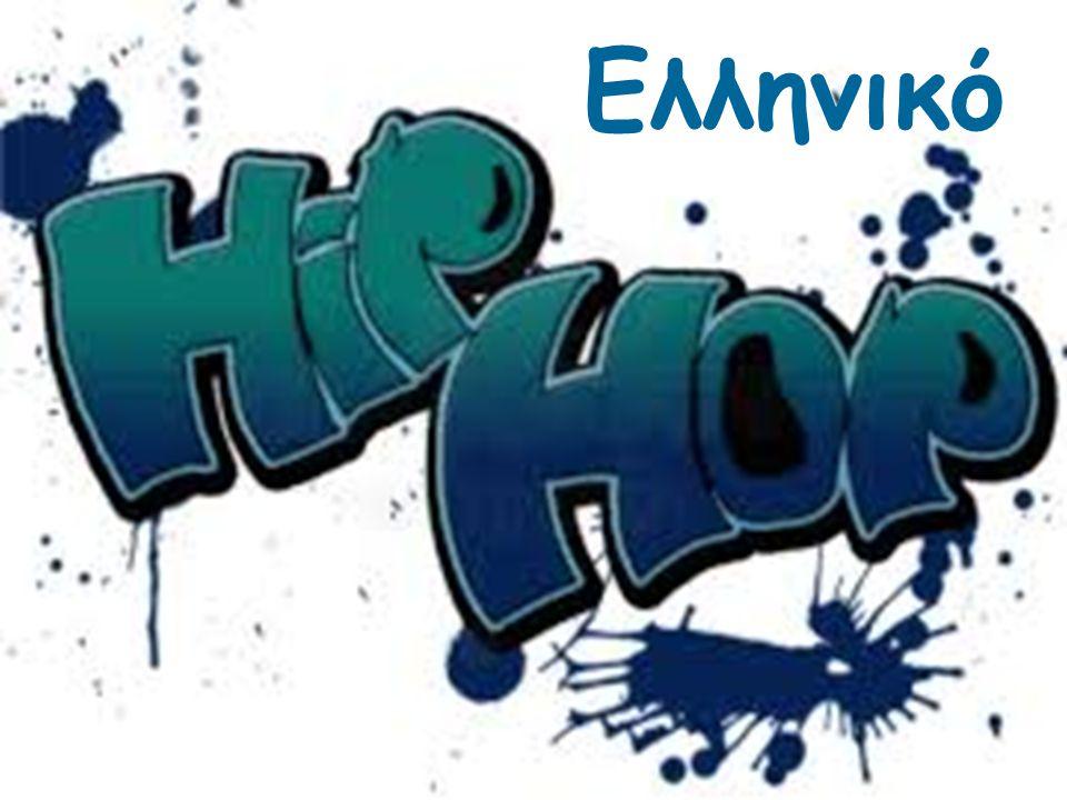 Ελληνικό 46