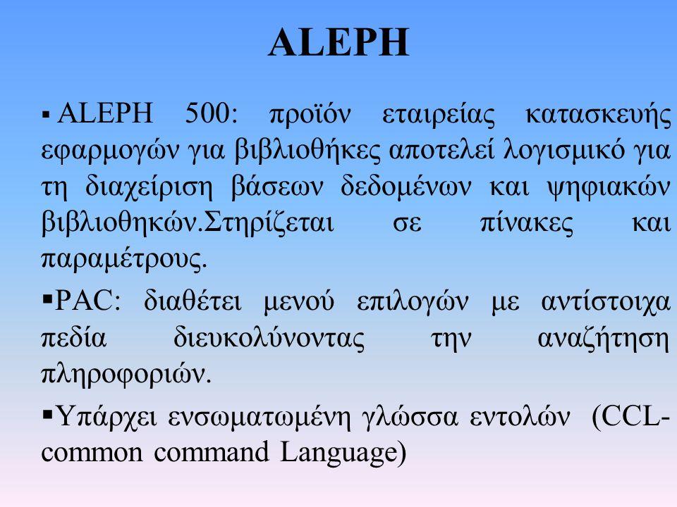 ΑLEPH