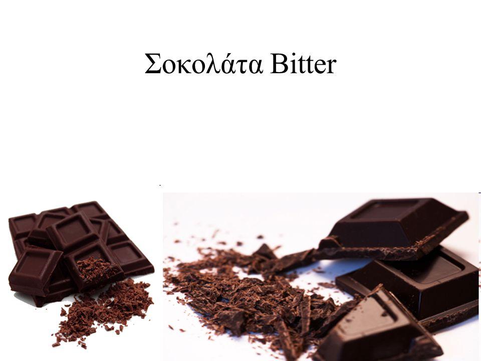 Σοκολάτα Bitter