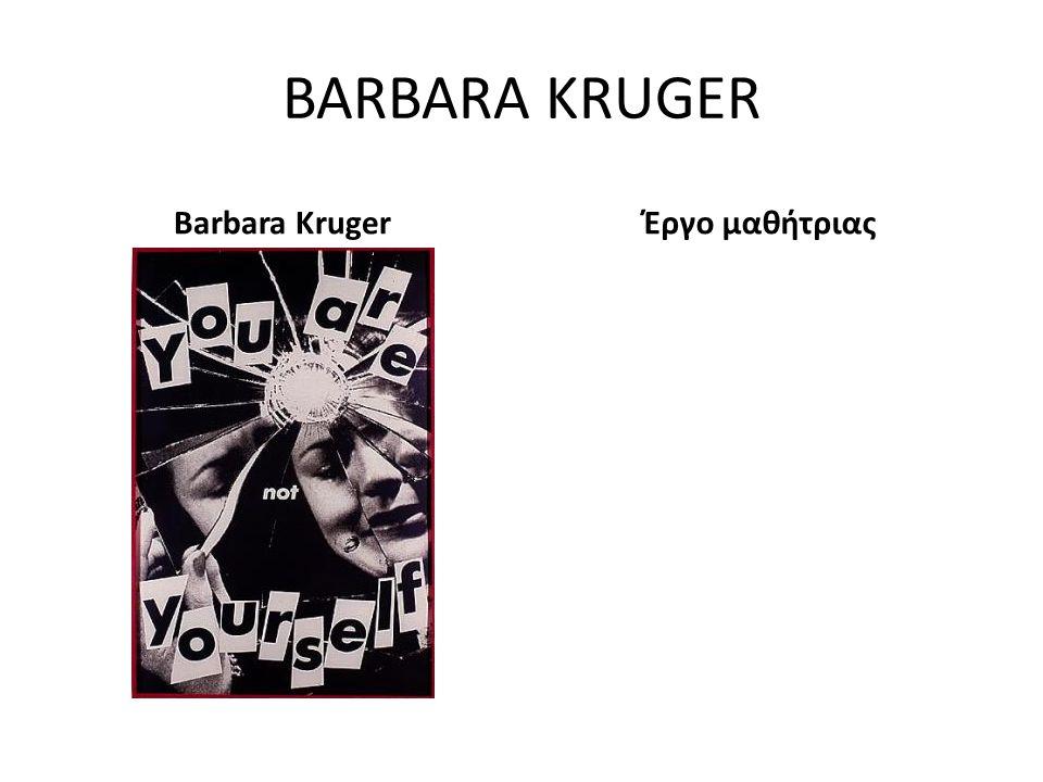 BARBARA KRUGER Barbara Kruger Έργο μαθήτριας